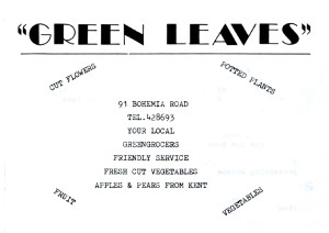 Green Leaves (advert 1987)