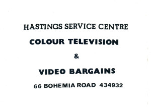 Hastings Service Centre (June 1987)